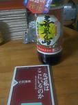 黒糖焼酎 喜界島