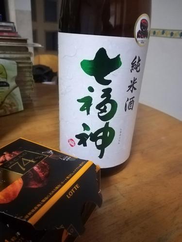 七福神 (純米酒)