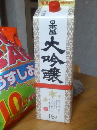 日本盛 大吟醸