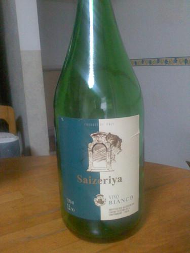 サイゼリア 白ワイン