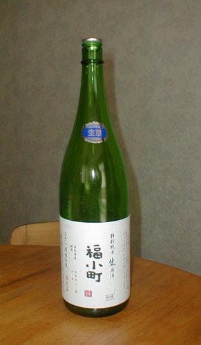 福小町 純米 生酒