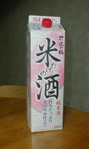 沢の鶴 純米