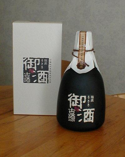 うさき(御酒) くーす(古酒)
