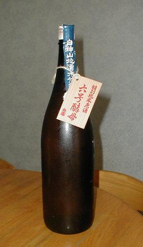白たき 純米原酒 6号酵母