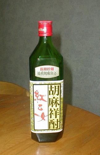 胡麻焼酎 25度 胡麻10%
