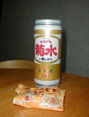 菊水 1L